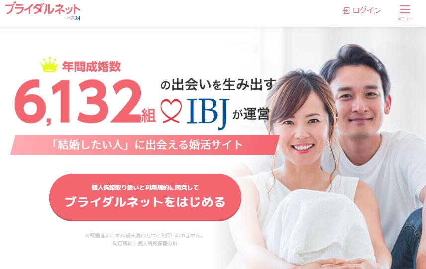 出会系 アプリ 2ちゃん